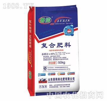 景阳岗-复合肥料-化学合成氯化造粒15-15-15