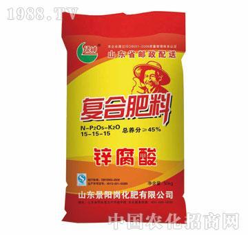 景阳岗-复合肥料-锌腐酸15-15-15