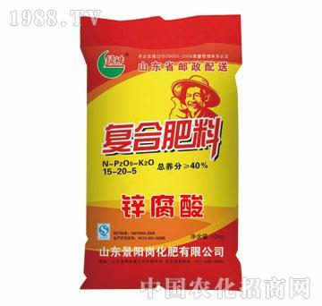 景阳岗-复合肥料-锌腐酸15-20-5