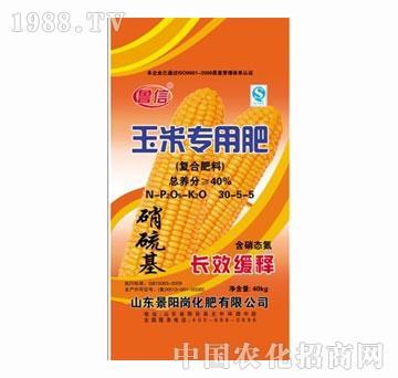 景阳岗-玉米专用肥-复合肥料30-5-5