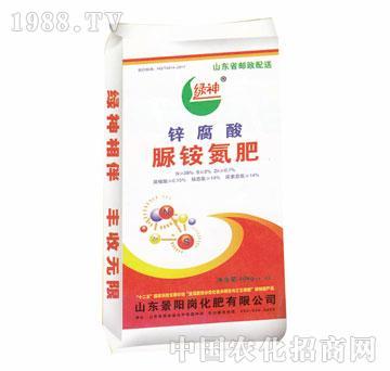 景阳岗-锌腐酸-脲铵氮肥