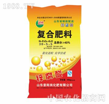 景阳岗-复合肥料40kg