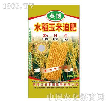 嘉喜-英博-水稻玉米追肥