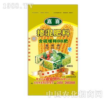嘉喜-掺混肥料22-20-12