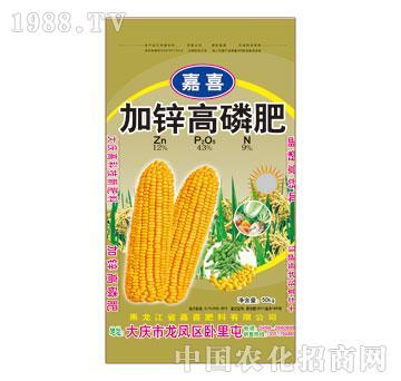 嘉喜-加锌高磷肥