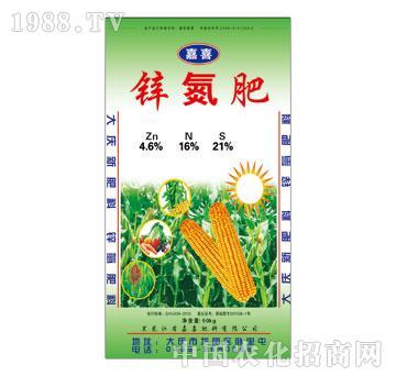 嘉喜-50kg锌氮肥