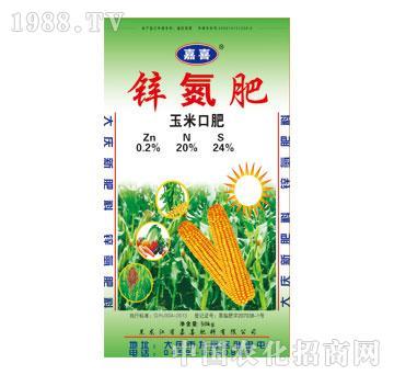 嘉喜-锌氮肥玉米专用肥
