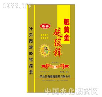 嘉喜-肥黄金硫酸锌