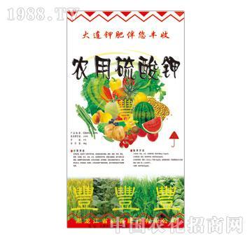 嘉喜-农用硫酸钾