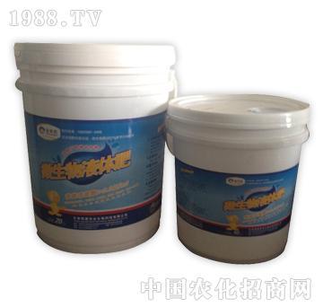 明德伟业-沃华农微生物液体肥