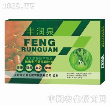 丰润泉-辣椒专用营养调控剂