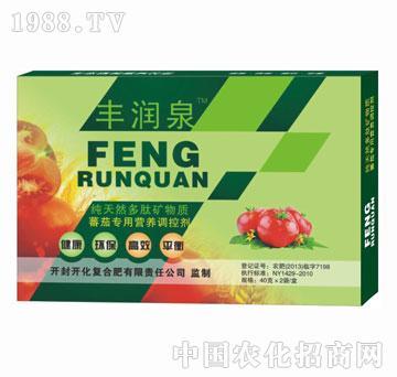 丰润泉-番茄专用营养调控剂