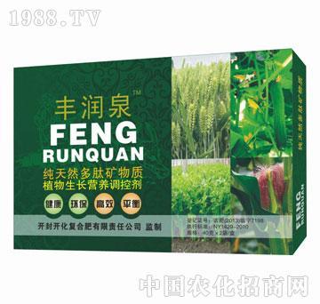 丰润泉-植物生长营养调控剂