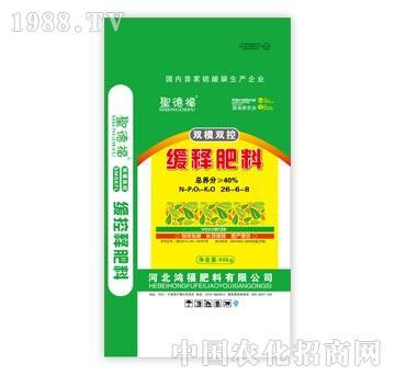 鸿福-�}德福-双模双控缓释肥料26-6-8(绿)
