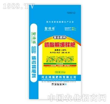鸿福-�}德福-硫酸脲缓释肥26-6-8(蓝)