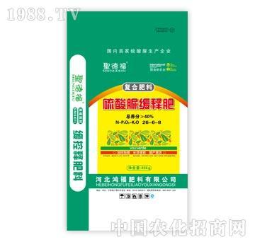 鸿福-�}德福-硫酸脲缓释肥26-6-8