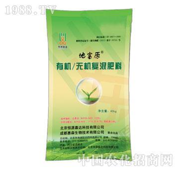 恒源嘉达-苹果专用肥(果实膨大期)低肥力