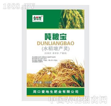 爱地生-吨粮宝-水稻增产灵