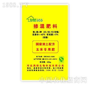 河北根力多-玉米专用掺混肥22-10-10