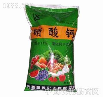 磊鑫-硝酸钙