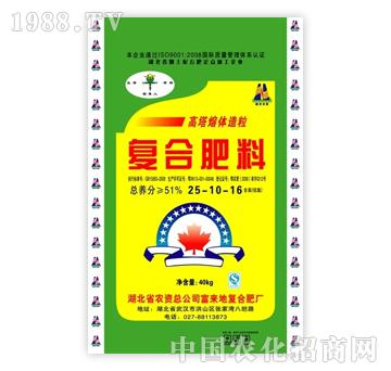 农业生产资料-稻草人-51%复合肥