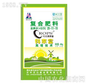 农业生产资料-科来富-51%复合肥