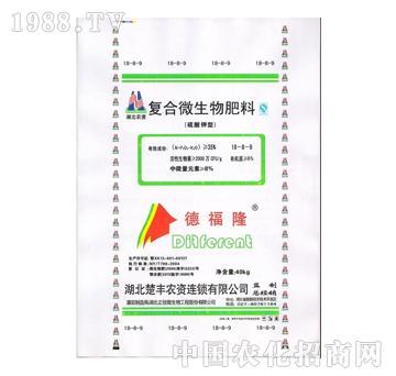 农业生产资料-德福隆-35%复合微生物肥