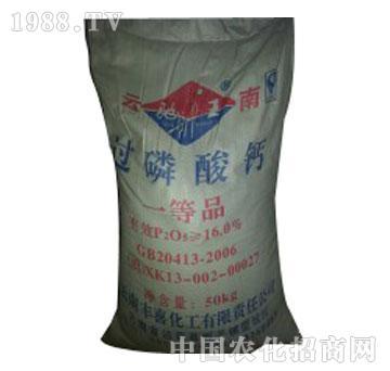 丰喜化工-普通过磷酸钙