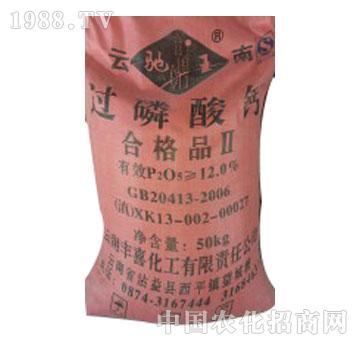 丰喜化工-50kg普通过磷酸钙