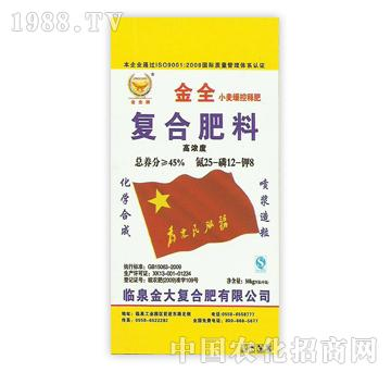 金大-复合肥料25-12-8