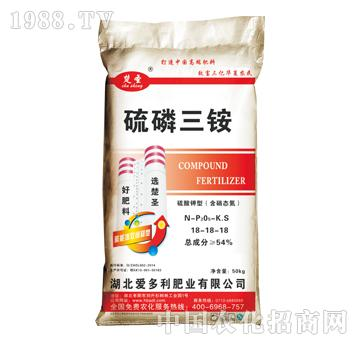 楚圣硫磷三胺