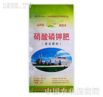 阳光盛农-硝酸磷钾肥(复合肥料)