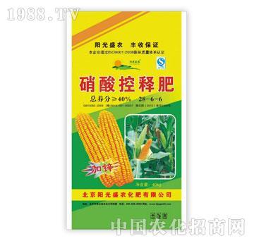 阳光盛农-硝酸控释肥28-6-6