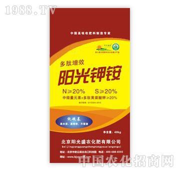 阳光盛农-多肽增效阳光钾铵
