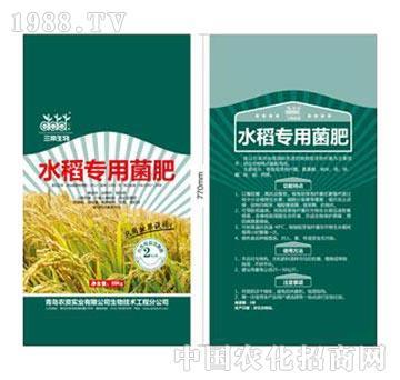 青岛农资生物-水稻专用菌肥