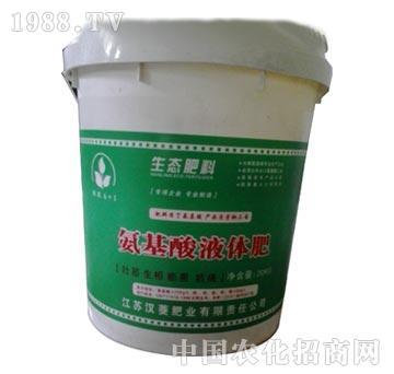 汉菱-6+1氨基酸液体肥