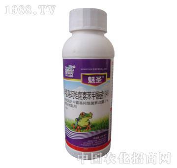 好利特-魅圣-甲氨基阿维菌素苯甲酸盐