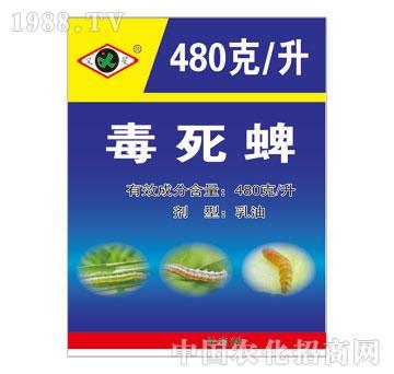 义农农化-毒死蜱500