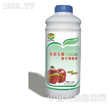 华沸-苹果专用微生物菌肥