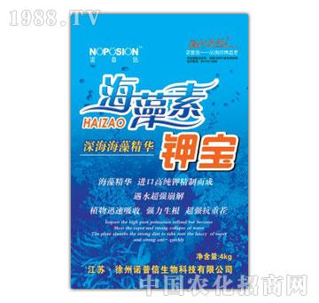 诺普信-海藻素钾宝
