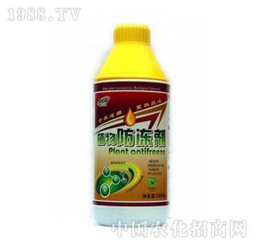 植物防冻剂