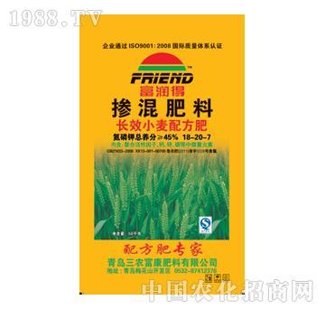 高福淸想代理青岛三农富康肥料有限公司的三农富康