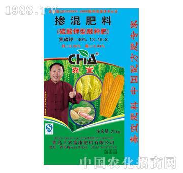 青岛三农富康肥料有限公司