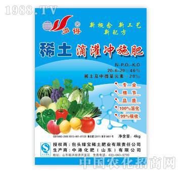绿宝-稀土滴灌冲施肥4kg