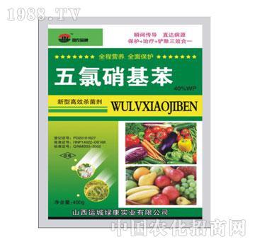 腾达-五氯硝基苯|江苏腾达化工有限公司-中国农化招商