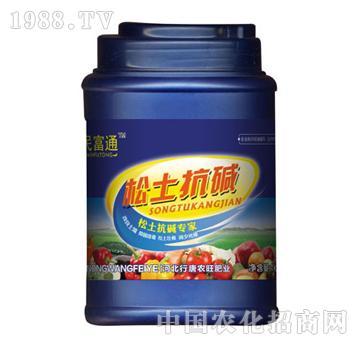 农旺肥业-松土抗碱