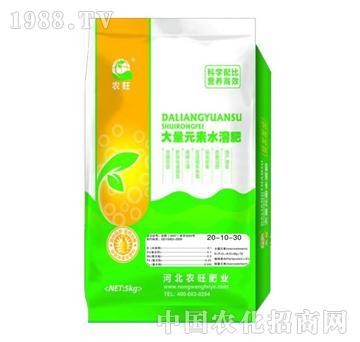 农旺肥业-大量元素水溶肥20-10-30