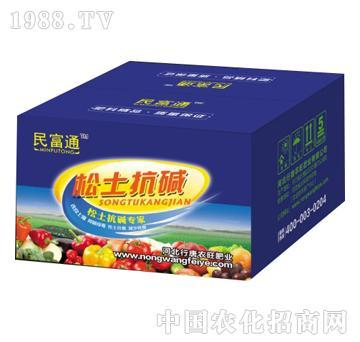 农旺肥业-松土抗碱包装