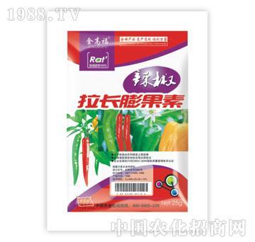 上榜-辣椒拉长膨果素
