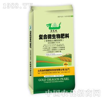 金龙珠复合微生物肥料
